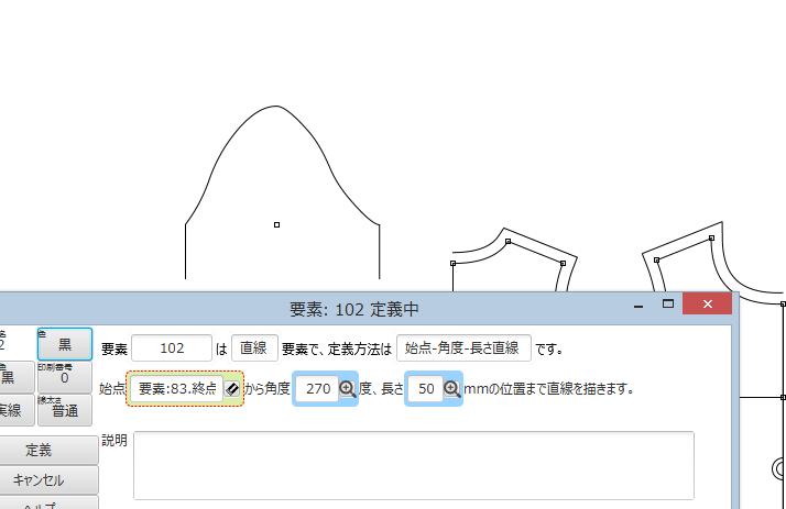 f:id:misami-33:20210723220244p:plain
