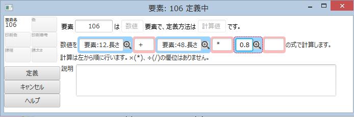f:id:misami-33:20210723220959p:plain