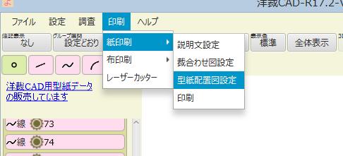 f:id:misami-33:20210723222151p:plain