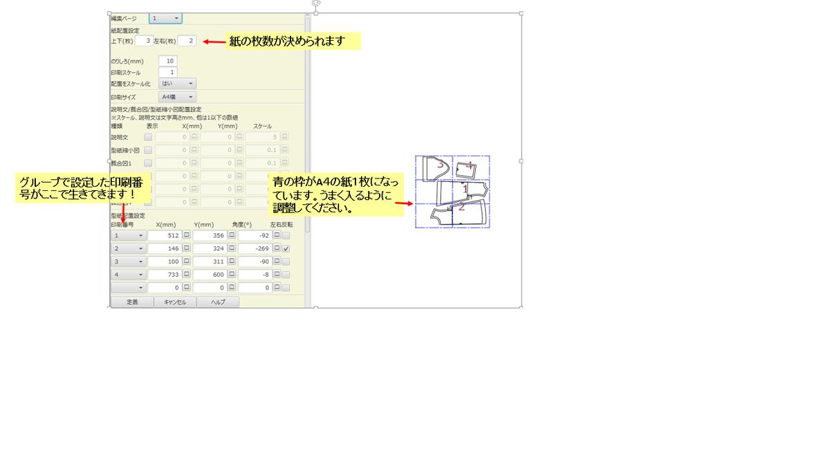 f:id:misami-33:20210723223748p:plain