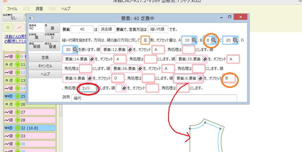 f:id:misami-33:20210801000203p:plain