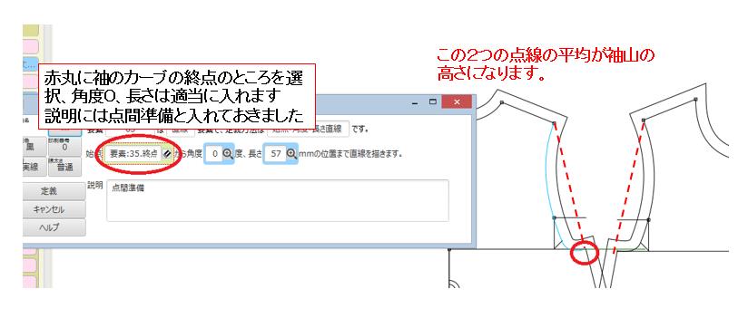 f:id:misami-33:20210801010540p:plain