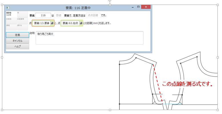 f:id:misami-33:20210801011107p:plain