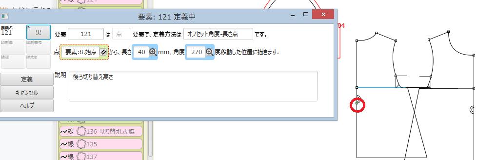 f:id:misami-33:20210801024350p:plain