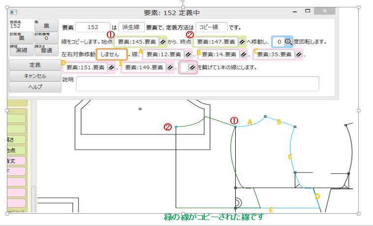 f:id:misami-33:20210801230136p:plain