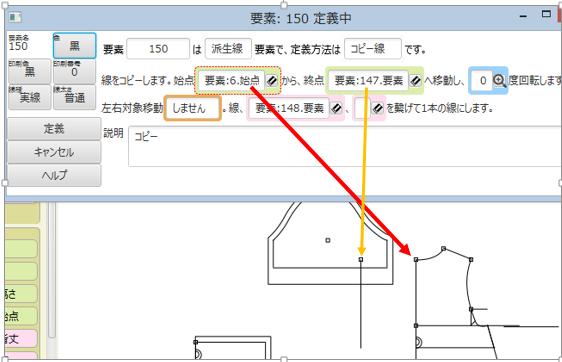 f:id:misami-33:20210801231706p:plain