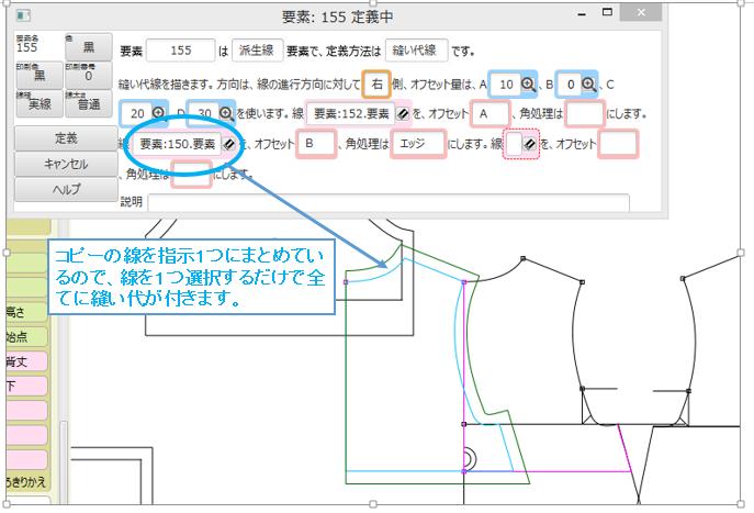 f:id:misami-33:20210801234204p:plain