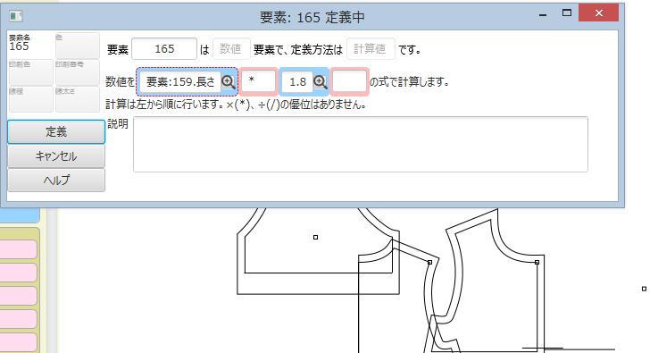 f:id:misami-33:20210801234631p:plain