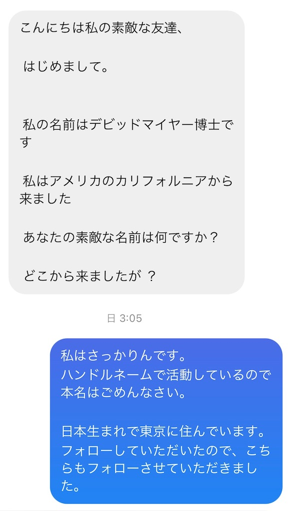 f:id:misami-33:20210804223637j:image
