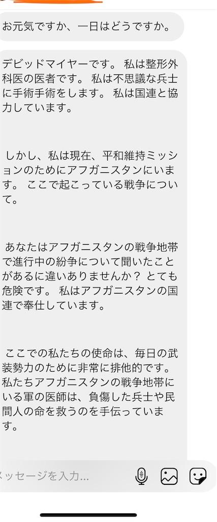 f:id:misami-33:20210804223741j:image