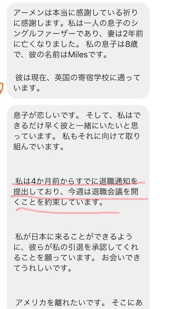 f:id:misami-33:20210804224630j:image