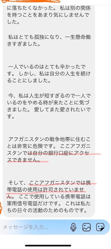 f:id:misami-33:20210804225646j:image