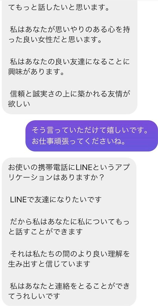 f:id:misami-33:20210804230834j:image