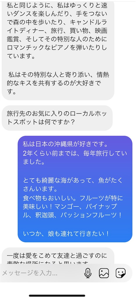 f:id:misami-33:20210804231221j:image