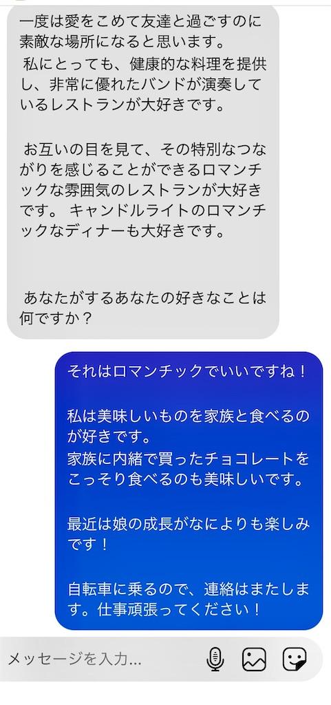 f:id:misami-33:20210804231402j:image