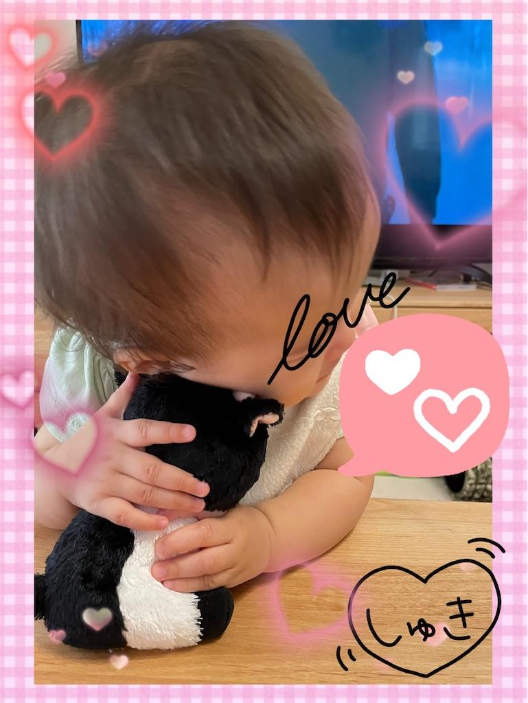 f:id:misami-33:20210807055612j:image