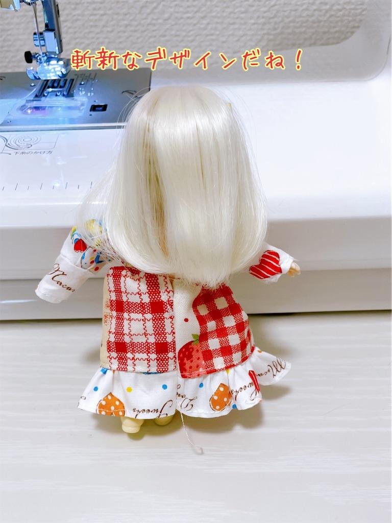f:id:misami-33:20210926004224j:image