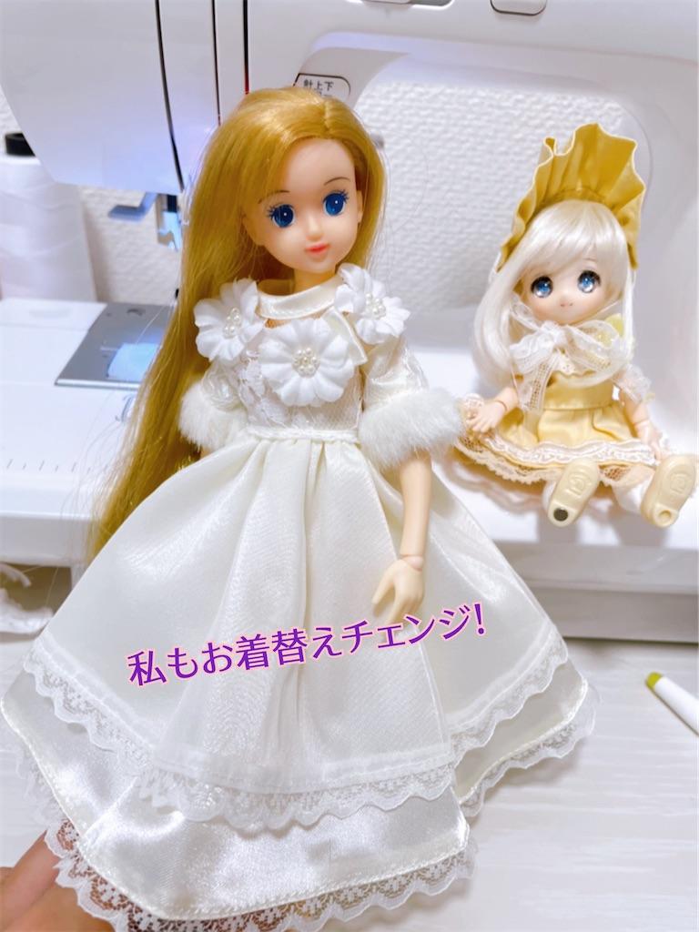 f:id:misami-33:20210926004650j:image