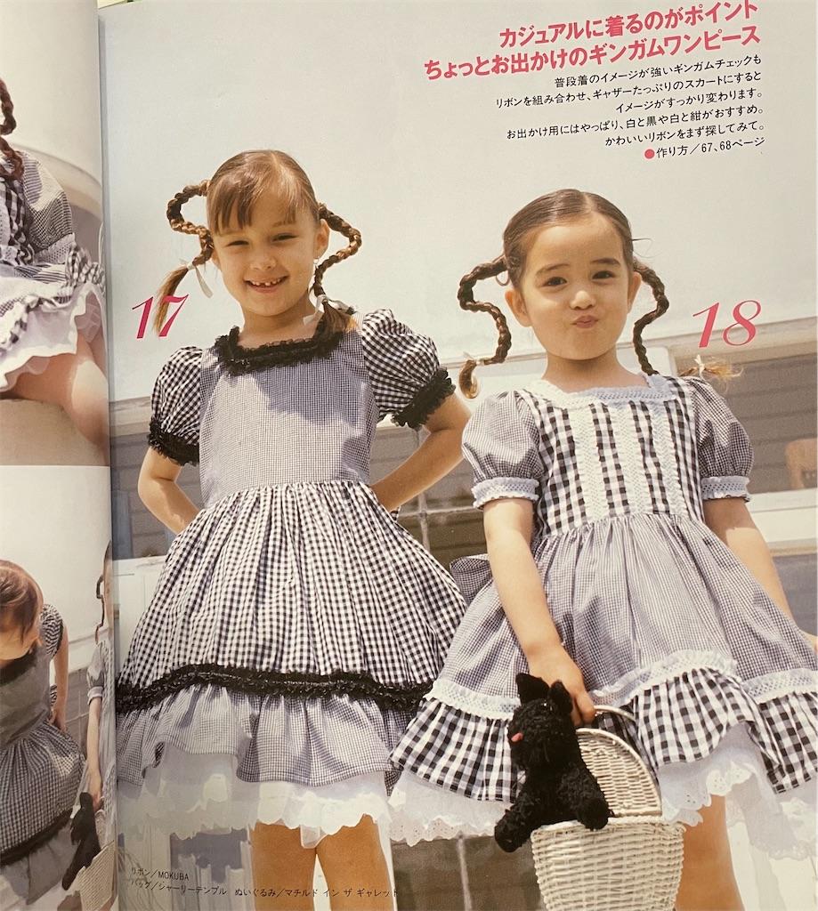f:id:misami-33:20211001070420j:image