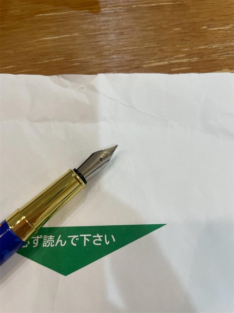 f:id:misami-33:20211012231149j:plain