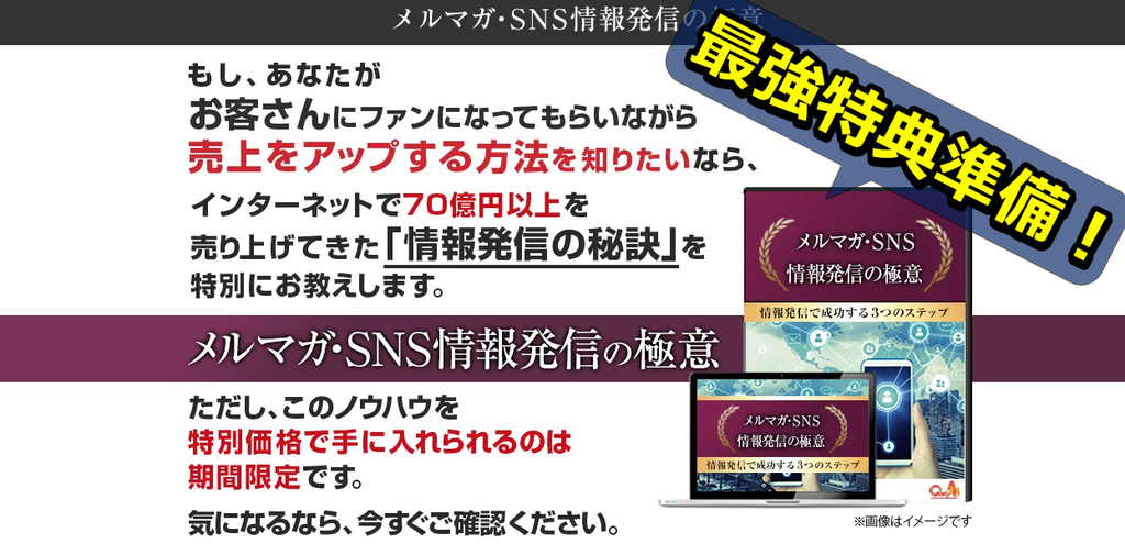 f:id:misanga-jirou:20180915065945j:plain