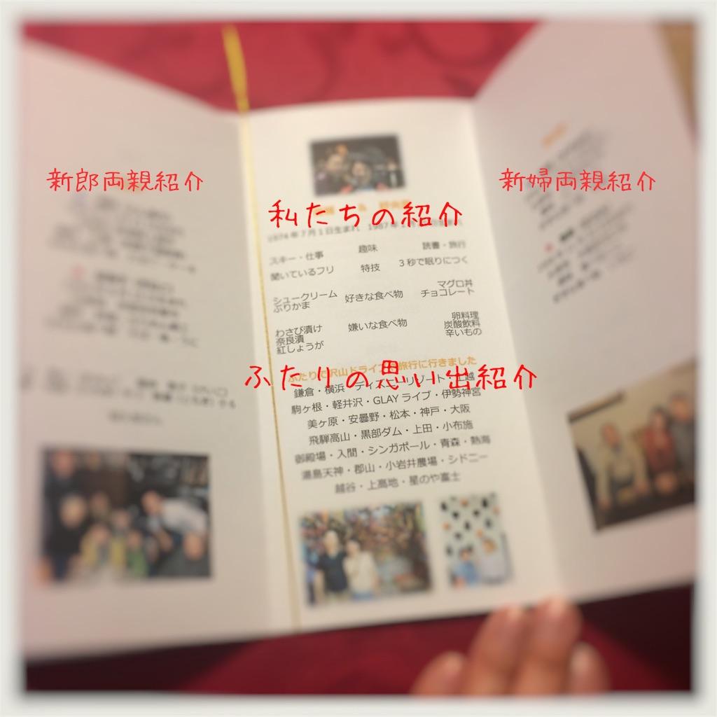 f:id:misao0512:20170405191149j:image