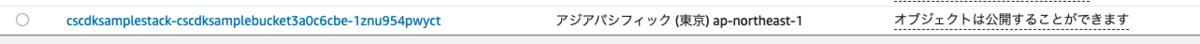 f:id:misaosyushi:20210511210139p:plain