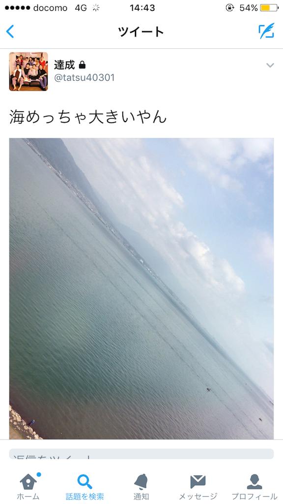 f:id:misapan1023:20170615095927p:image