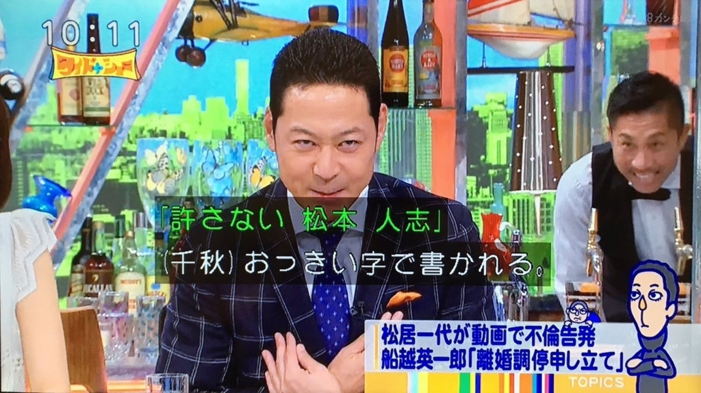 f:id:misapan1023:20170709120732j:plain