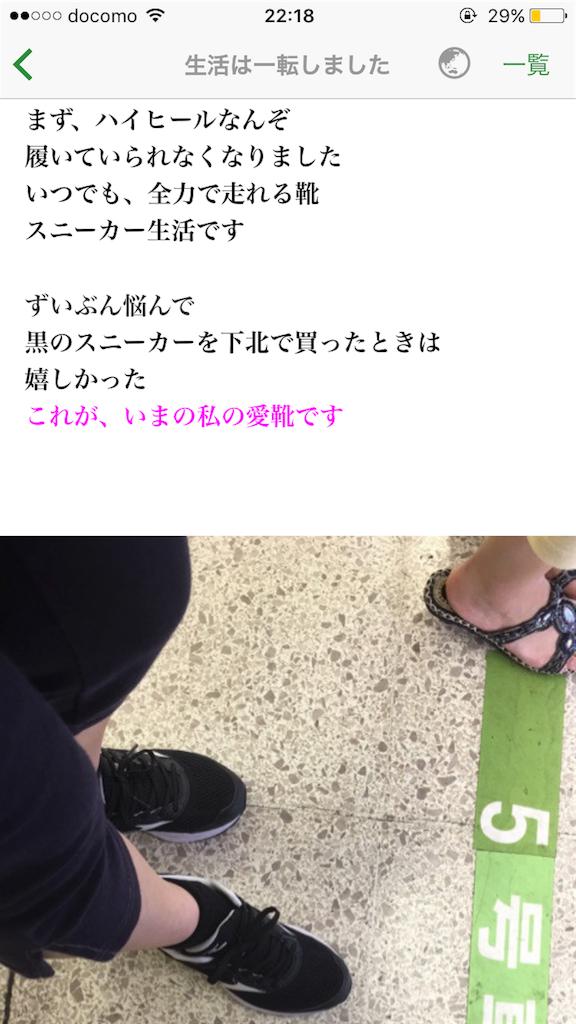 f:id:misapan1023:20170715222014p:image