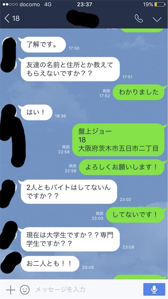 f:id:misapan1023:20170817233856j:image