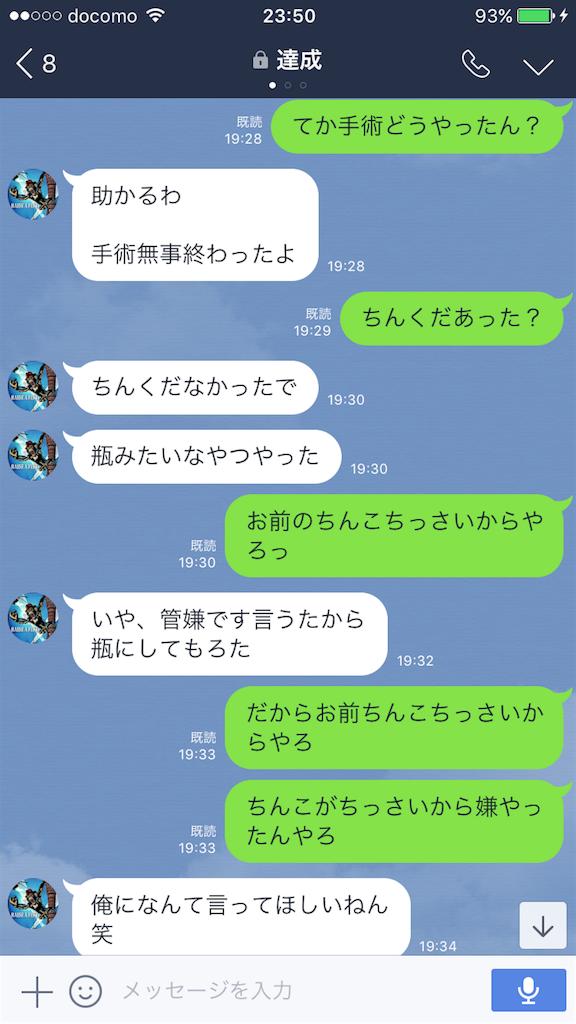 f:id:misapan1023:20170924235232p:image