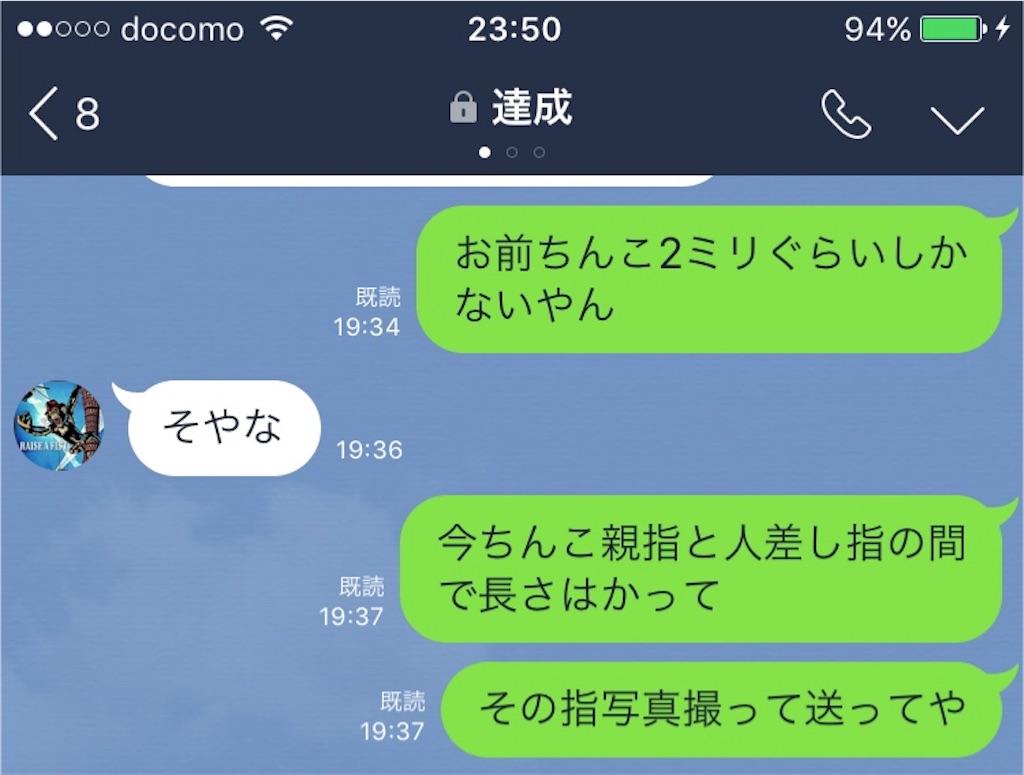 f:id:misapan1023:20170924235811j:image