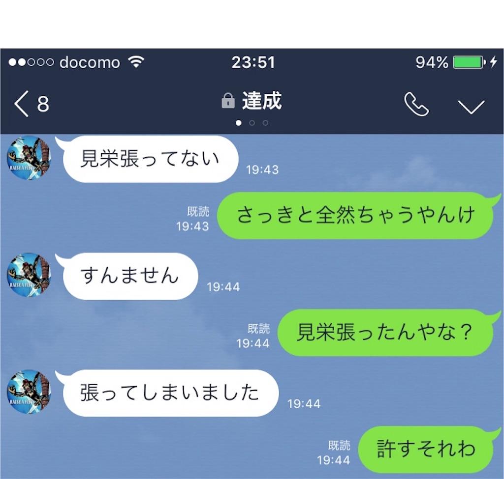 f:id:misapan1023:20170925001653j:image