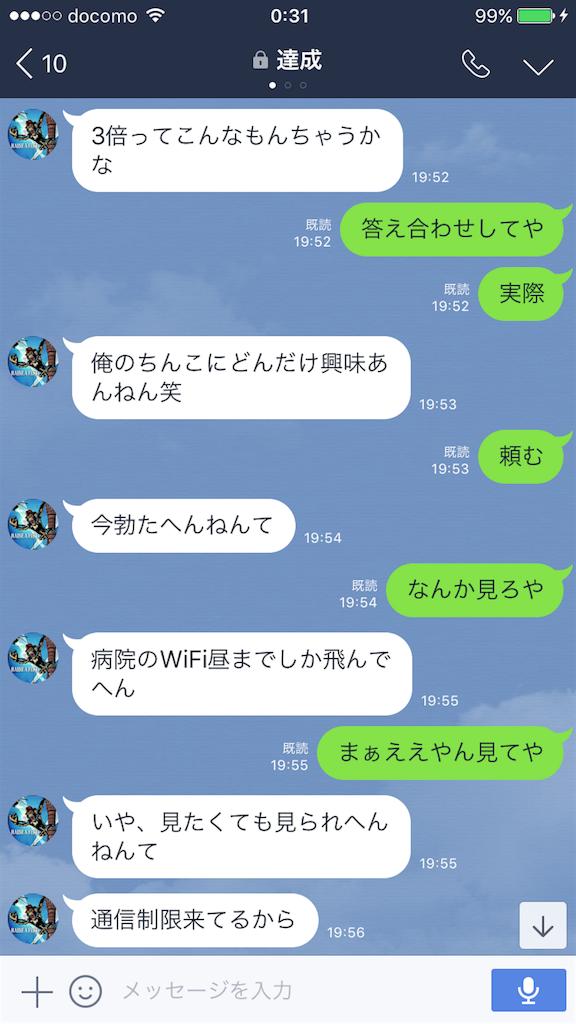 f:id:misapan1023:20170925003217p:image