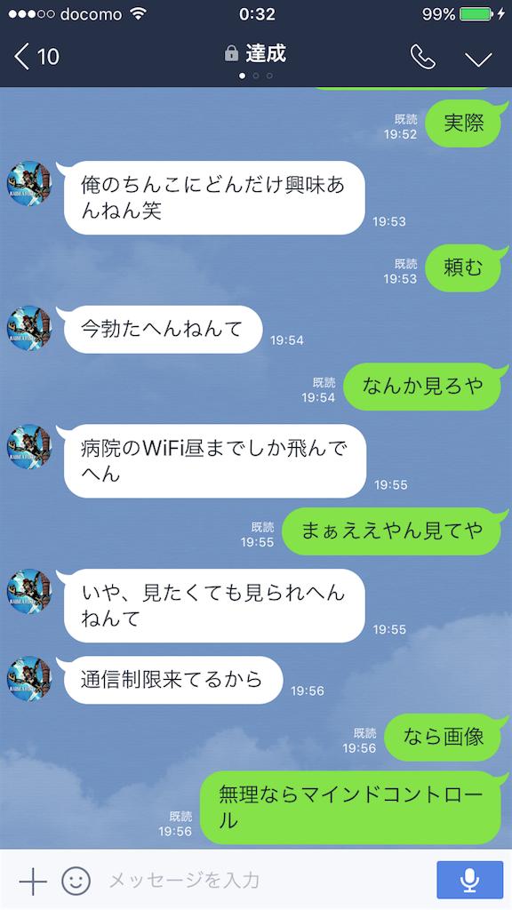 f:id:misapan1023:20170925003246p:image