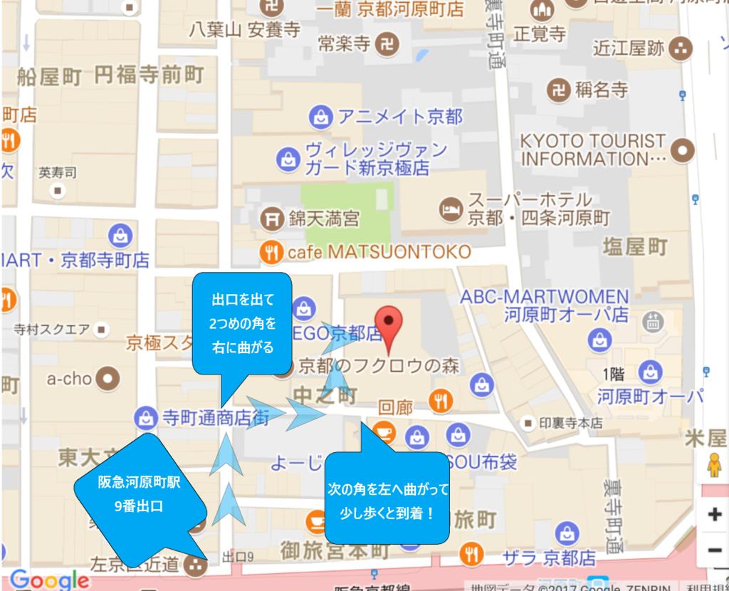 f:id:misapan1023:20171015232030p:plain