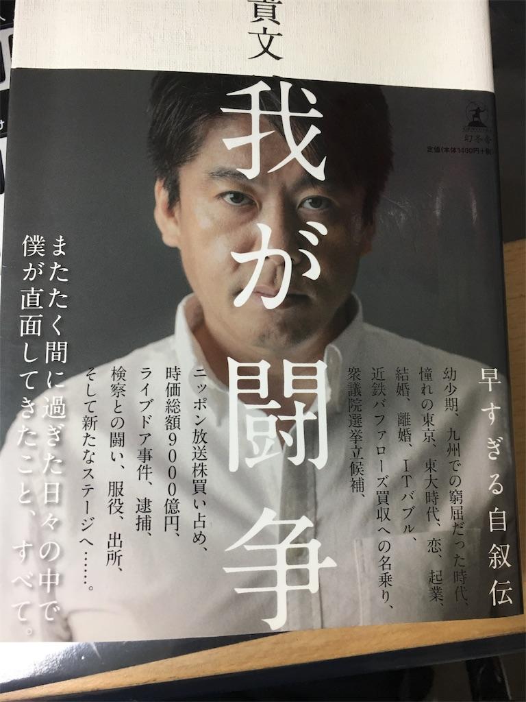 f:id:misapan1023:20171203174802j:image