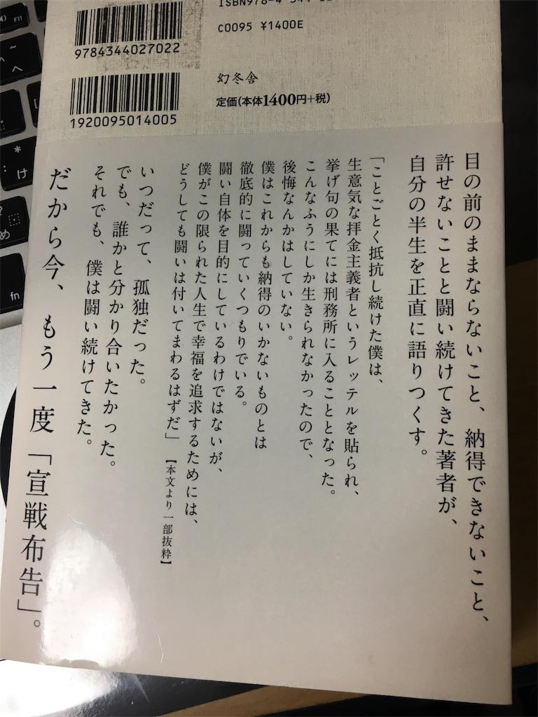 f:id:misapan1023:20171203174806j:image