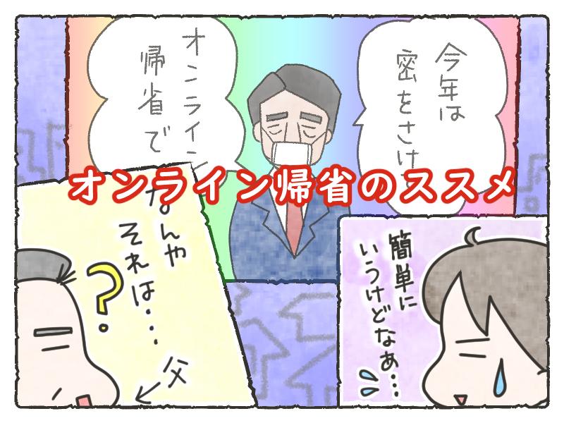 f:id:misapanda:20200509223040j:plain:w360