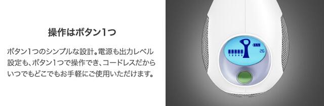 f:id:misato-blog:20190829193736j:plain