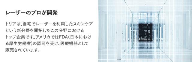 f:id:misato-blog:20190829193744j:plain