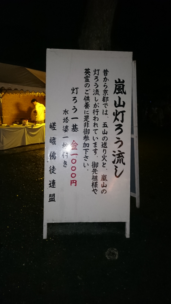 f:id:misato_mikan:20160818012925p:plain