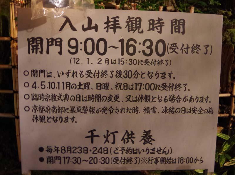 f:id:misato_mikan:20160825003228j:plain
