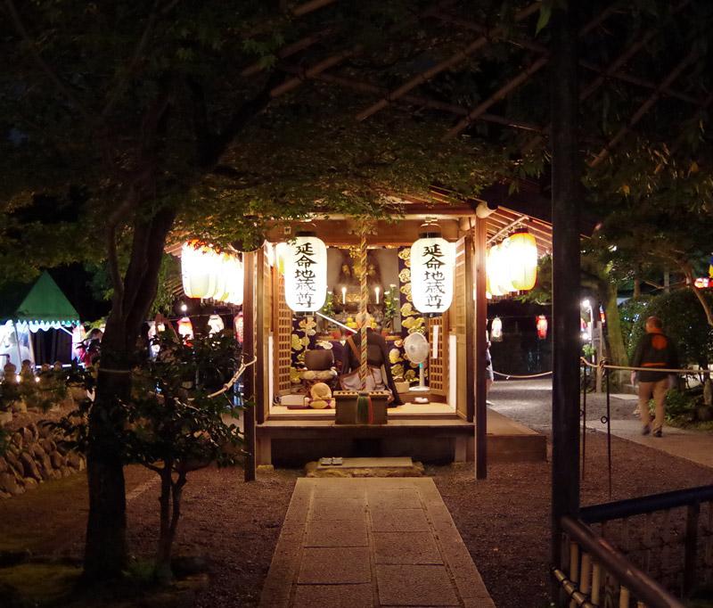 f:id:misato_mikan:20160825005409j:plain