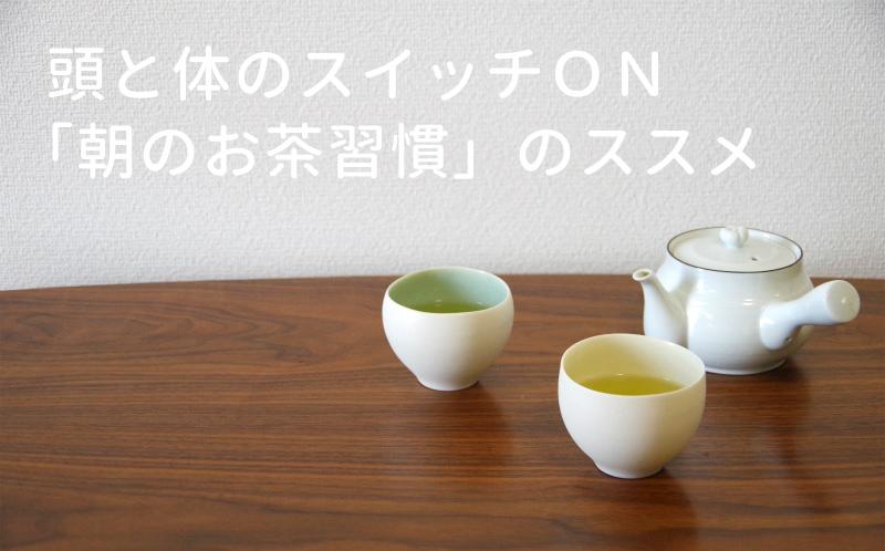 f:id:misato_mikan:20160901005143j:plain