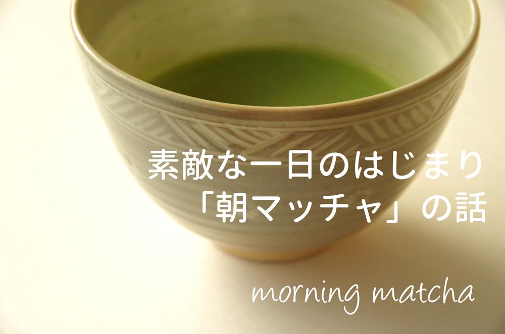 f:id:misato_mikan:20160904000507j:plain