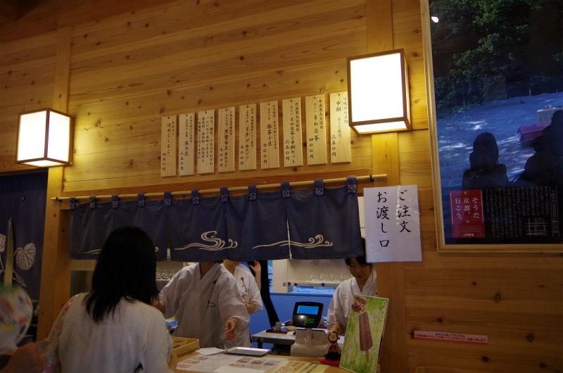 f:id:misato_mikan:20160908210029j:plain