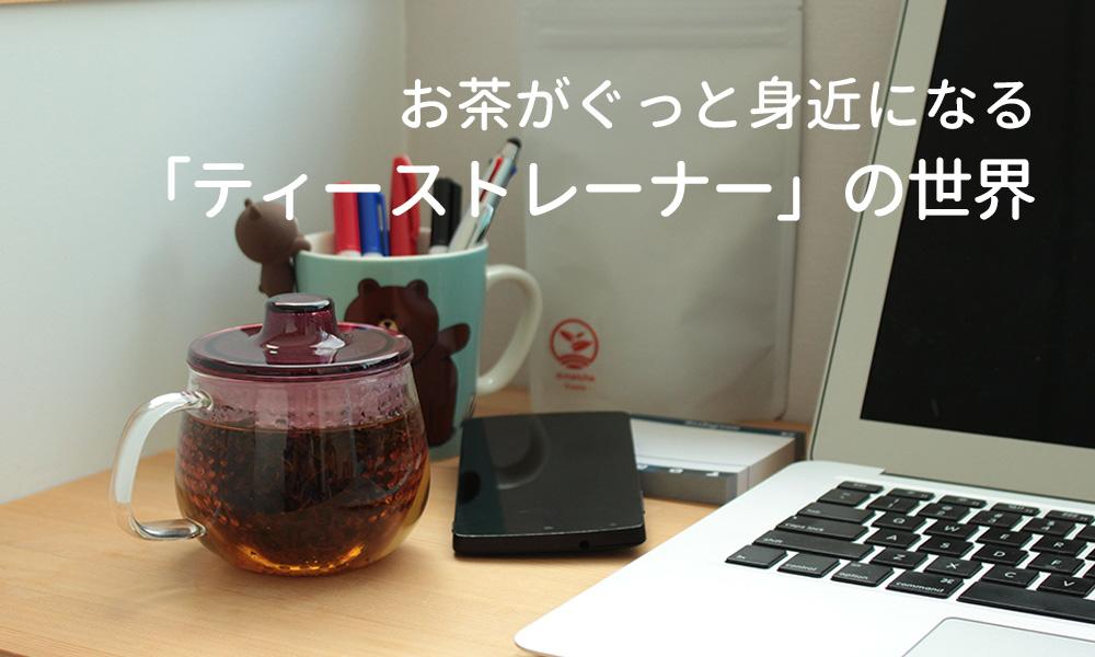 f:id:misato_mikan:20160930235518j:plain