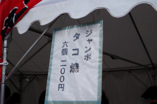f:id:misato_mikan:20170204104123j:plain